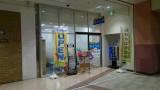 新校舎は「コムボックス光明池」の1F。スーパー松源さんの向かい、足立歯科医院さんの隣がイングです。