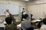 集団授業の教室です。数学は面白くて点が上がると評判です。