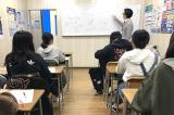 クラス指導用教室です。少人数制で1人1人と徹底的に向き合います。