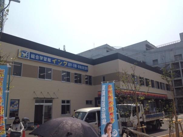 夏期講習会よりリニューアルオープンした新しい校舎です。
