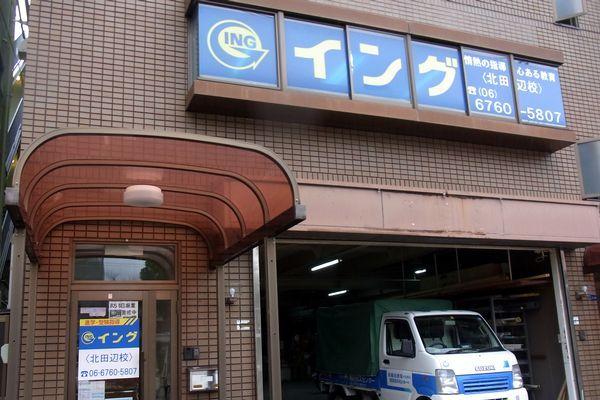 「駒川公園」の向かい側、漢方薬局、洋風居酒屋、美容室の並びです。1階は「駒川ガスセンター」です。