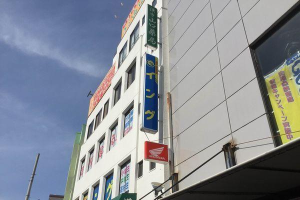 受付は「白鳳ビル」2階になります。1階は漢方薬の「山口薬局」さんと、賃貸仲介の「ホームライク」さん。