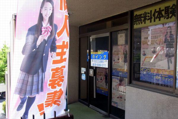 にぎり長次郎さんの右の階段を上がります。※エレベーターは2Fには止まりませんのでご注意ください。