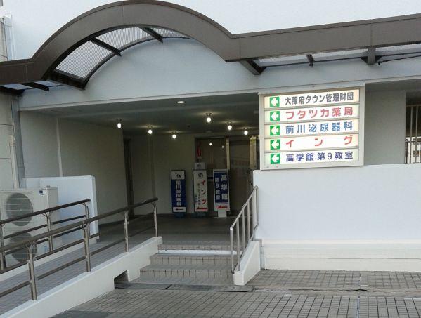南図書館の向かい、ステーションプラザ泉ケ丘3階の一番奥です。