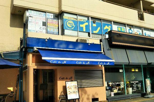阪堺電車大小路駅近くの紀陽銀行さんの向かいにあるビルの2階にあります。